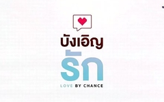 LOVE BY CHANCE THE SERIES - Ep.11(Sub.Espa&ntilde_ol)